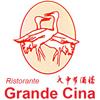 Link to Grande Cina